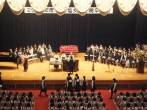高等科卒業式の様子