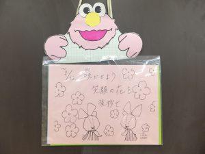 DSCF7720 - 編集済みs